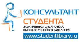 konsultant_studenta