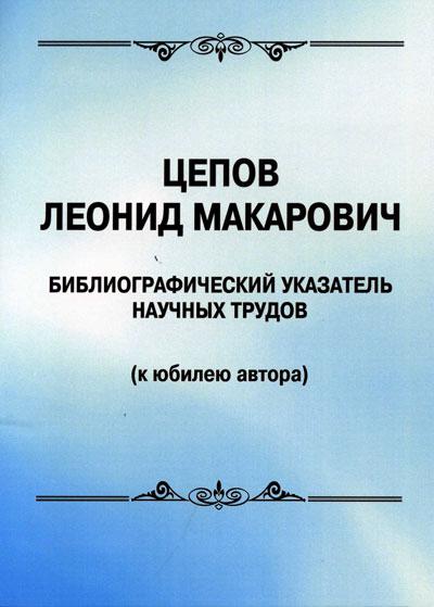 bibliograficheskij_ukazatel